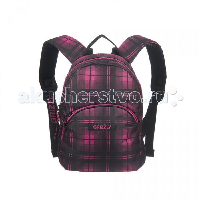 Школьные рюкзаки Grizzly Рюкзак RD-524-21 рюкзаки grizzly рюкзак