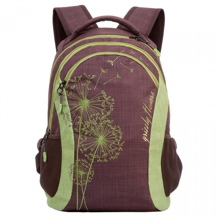 Купить Школьные рюкзаки, Grizzly Рюкзак RD-636-1