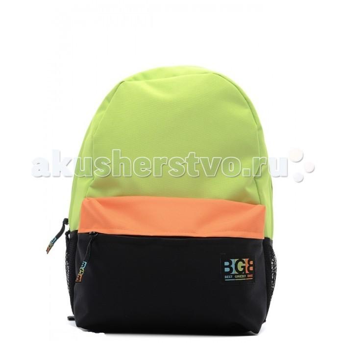 Школьные рюкзаки Grizzly Рюкзак RD-644-2 рюкзаки grizzly рюкзак