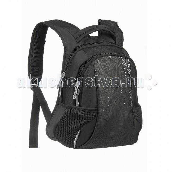 Школьные рюкзаки Grizzly Рюкзак RS-430-3 рюкзаки grizzly рюкзак
