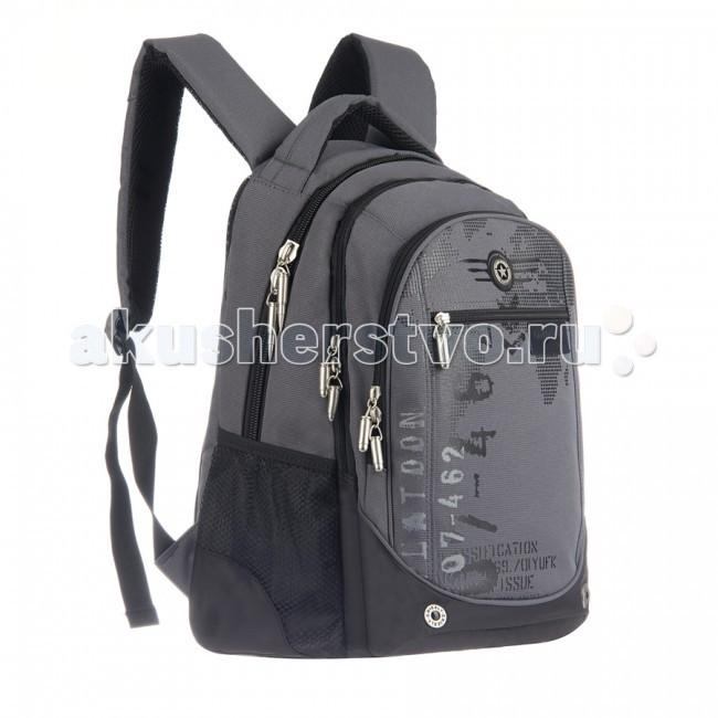 Купить Школьные рюкзаки, Grizzly Рюкзак RU-501-1