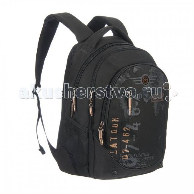 Школьные рюкзаки Grizzly Рюкзак RU-501-1 дрель bosch gsb 192 re 0 601 17в 500