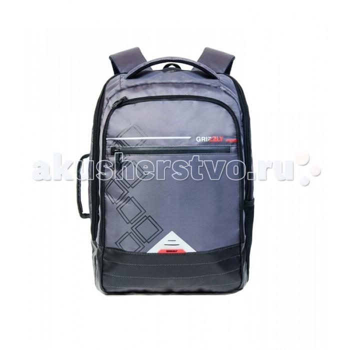 Школьные рюкзаки Grizzly Рюкзак RU-616-1 рюкзаки grizzly рюкзак