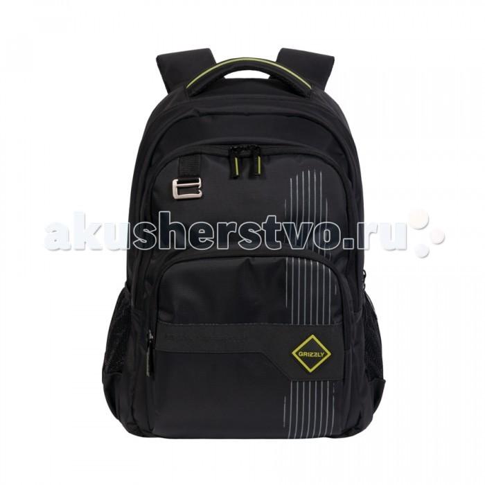 Grizzly Рюкзак RU-618-3Рюкзак RU-618-3Grizzly Рюкзак RU-618-3 выполнен из очень легкой, эластичной ткани высокой прочности. Она устойчива к износу, хорошо стирается и быстро сохнет, сохраняя свою форму.  Особенности: два отделения,  объемный карман на молнии на передней стенке,  боковые карманы из сетки,  внутренний подвесной карман на молнии,  внутренний составной пенал-органайзер,  анатомическая спинка,  дополнительная ручка-петля,  мягкая укрепленная ручка,  нагрудная стяжка-фиксатор,  укрепленные лямки  Размеры: 32х45х20 см<br>