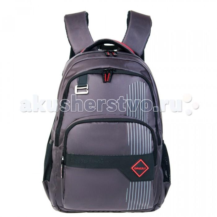 Школьные рюкзаки Grizzly Рюкзак RU-618-3 авиа ru мягкая мебель спб