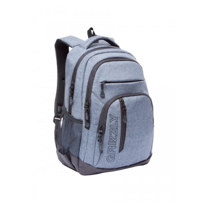 Купить Школьные рюкзаки, Grizzly Рюкзак RU-700-5