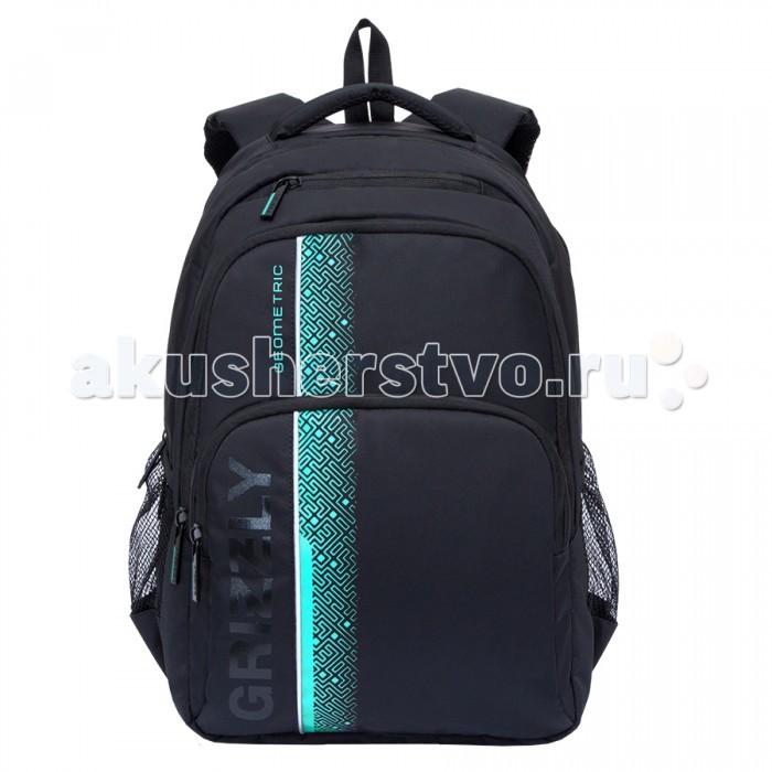 Купить Школьные рюкзаки, Grizzly Рюкзак RU-707-1