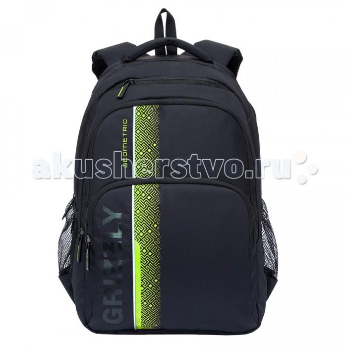 Школьные рюкзаки Grizzly Рюкзак RU-707-1 рюкзаки grizzly рюкзак