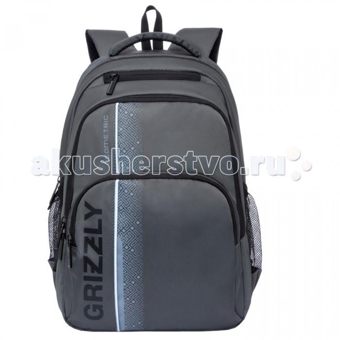 Grizzly Рюкзак RU-707-1Рюкзак RU-707-1Grizzly Рюкзак RU-707-1 молодежный.  Особенности: два отделения,  объемный карман на молнии на передней стенке,  боковые карманы из сетки,  внутренний карман на молнии,  внутренний составной пенал-органайзер,  внутренний укрепленный карман для ноутбука,  анатомическая спинка,  карман быстрого доступа в передней части рюкзака,  дополнительная ручка-петля,  мягкая укрепленная ручка,  нагрудная стяжка-фиксатор,  укрепленные лямки  Размеры: 32х45х23 см<br>