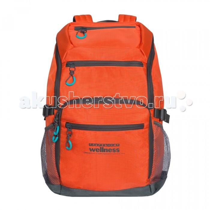 Школьные рюкзаки Grizzly Рюкзак RU-710-1 рюкзаки grizzly рюкзак