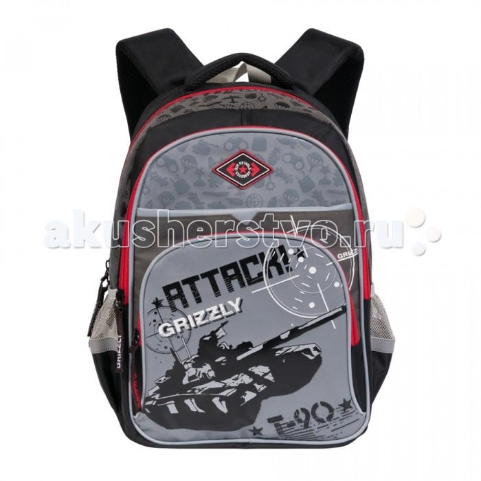 Grizzly Рюкзак школьный RB-632-1Рюкзак школьный RB-632-1Grizzly Рюкзак школьный RB-632-1 выполнен из очень легкой, эластичной ткани высокой прочности. Она устойчива к износу, хорошо стирается и быстро сохнет, сохраняя свою форму.  Особенности: рюкзак школьный два отделения,  карман на молнии на передней стенке,  объемный карман на молнии на передней стенке,  боковые карманы из сетки,  внутренний подвесной карман на молнии,  внутренний составной пенал-органайзер,  откидное жесткое дно,  жесткая анатомическая спинка,  дополнительная ручка-петля,  мягкая укрепленная ручка,  укрепленные лямки,  светоотражающие элементы с четырех сторон<br>