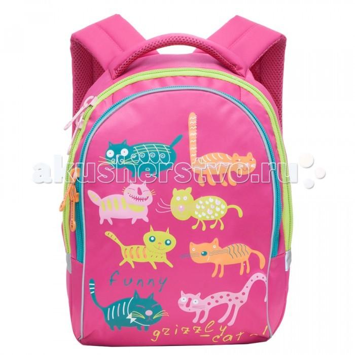 Школьные рюкзаки Grizzly Рюкзак школьный RG-657-4 рюкзаки grizzly рюкзак