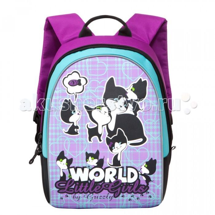 Школьные рюкзаки Grizzly Рюкзак школьный RG-658-1 рюкзаки grizzly рюкзак