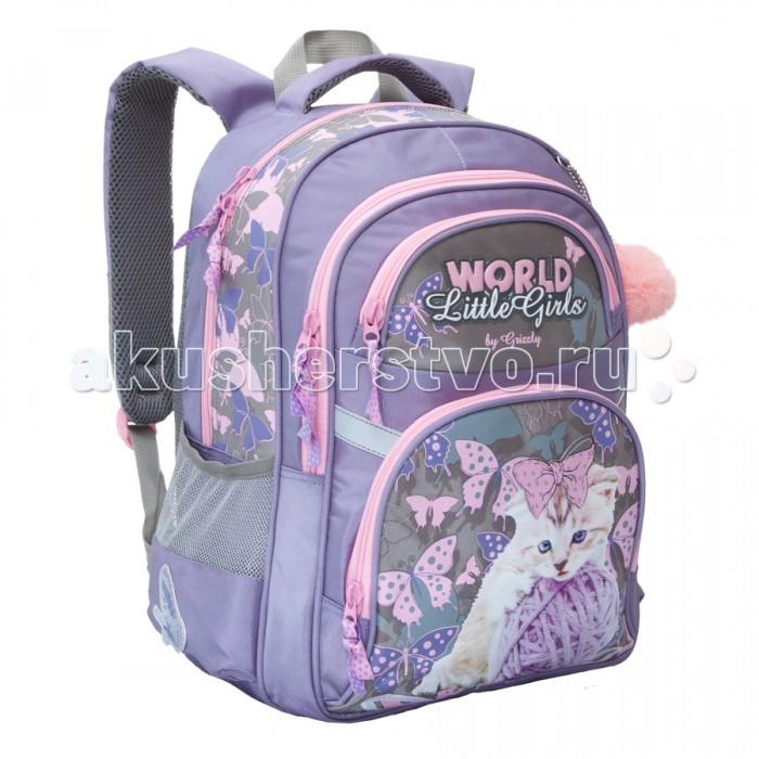 Школьные рюкзаки Grizzly Рюкзак школьный RG-663-1 рюкзаки grizzly рюкзак