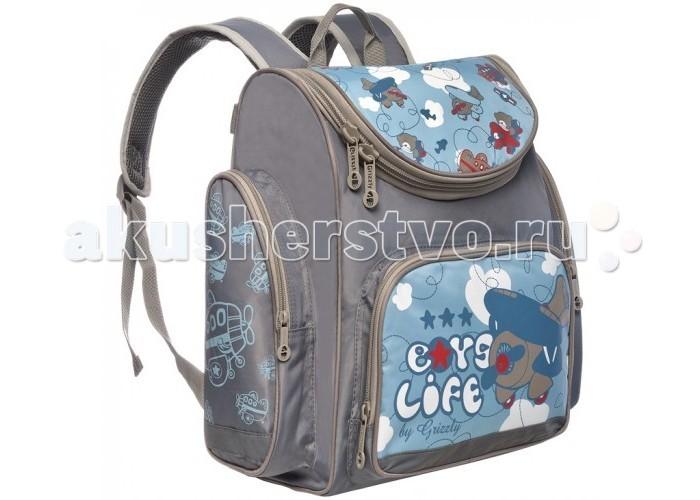 Школьные рюкзаки Grizzly Рюкзак школьный с мешком для обуви RA-332-6 рюкзаки grizzly рюкзак