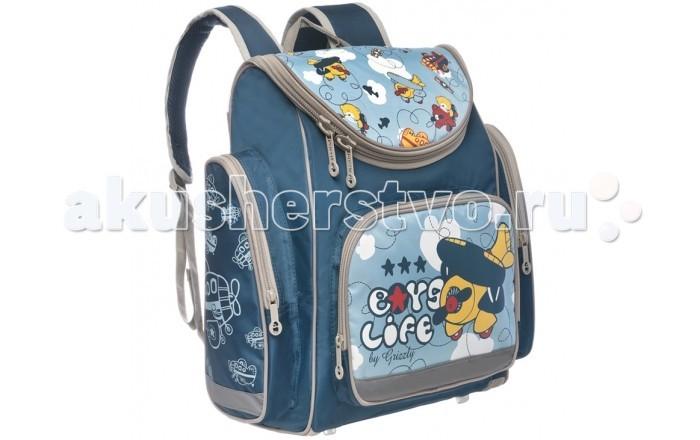Grizzly Рюкзак школьный с мешком для обуви RA-332-6