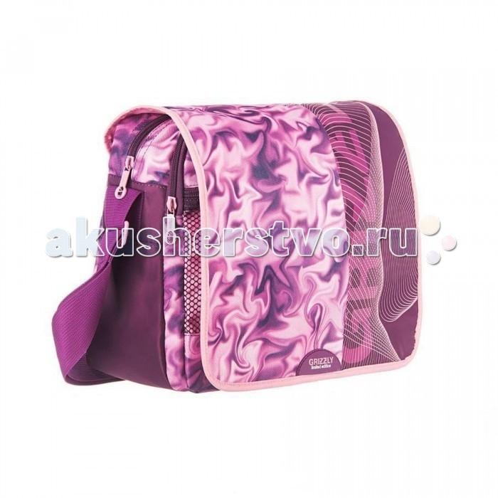 Школьные рюкзаки Grizzly Сумка молодежная женская MD-536-2 рюкзаки grizzly рюкзак