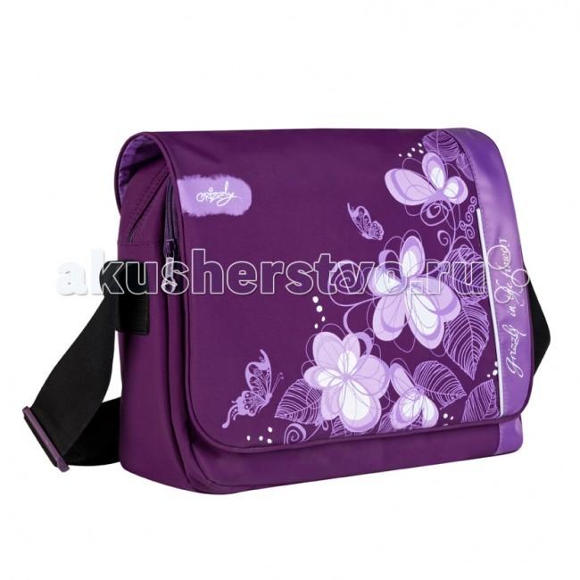 Купить Школьные рюкзаки, Grizzly Сумка школьная MD-353-3