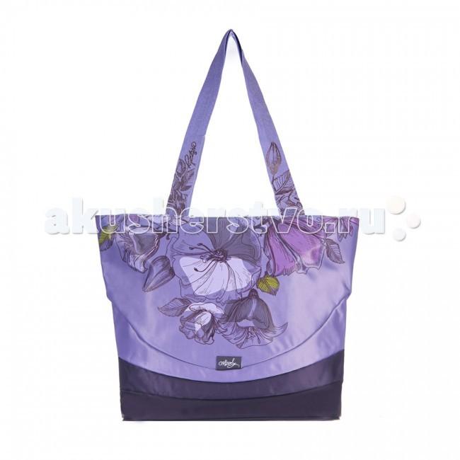 Купить Школьные рюкзаки, Grizzly Сумка школьная MD-427-3