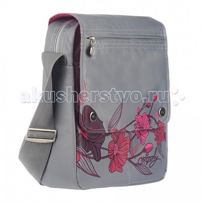 Школьные рюкзаки Grizzly Сумка школьная MD-538-3 рюкзаки grizzly рюкзак