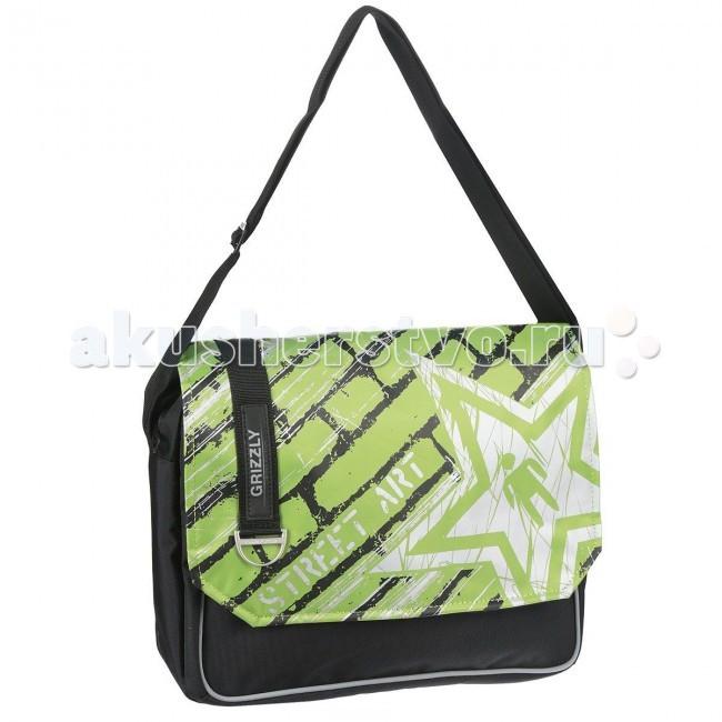 Купить Школьные рюкзаки, Grizzly Сумка школьная ММ-425-2