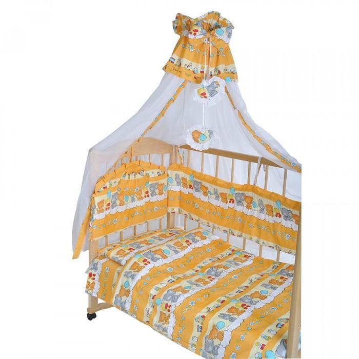 Комплект в кроватку GulSara 24.5 (7 предметов)24.5 (7 предметов)Комплект постельного белья 24.5 (7 предметов) включает все необходимые элементы для детской кроватки.  Кроватка Вашего малыша будет неотразимой и очень уютной. Ведь в комплект входит все необходимое для крепкого и безопасного сна малыша.  Комплект сшит из 100% натуральных материалов с соблюдением высоких стандартов качества. Ткань из 100% хлопка не только мягкая и шелковистая, но так же не электризуется, долговечная и легко стирается.   Характеристики:  Материал: бязь, вуаль. Отделка: лента-шитье белая. Наполнитель: синтепон (борта, подушка, одеяло).  Комплектность: комплект раздельных бортов 360х30х45 см подушка 40х60 см одеяло 110х140 см пододеяльник 110x140 см простынь 100x140 см наволочка 40x60 см балдахин 150х285 см<br>