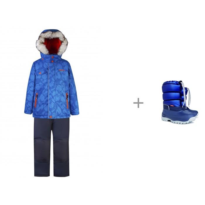 Gusti Комплект для мальчика (куртка, полукомбинезон) GWB 5405 и Demar Сапожки детские 1354