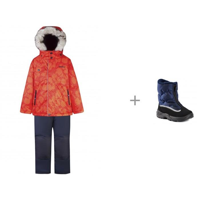 Gusti Комплект для мальчика (куртка, полукомбинезон) GWB 5405 и Scandia Ботинки 8479R