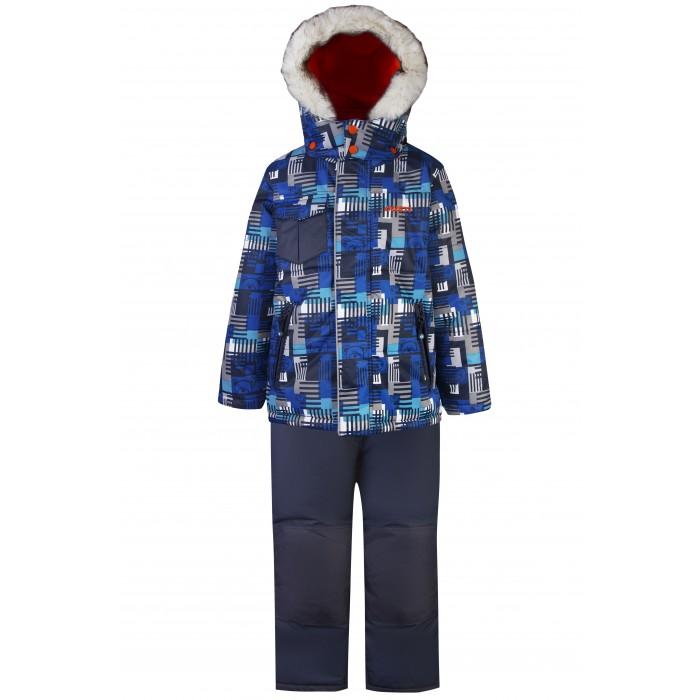 Купить со скидкой Gusti Комплект для мальчика (куртка, полукомбинезон) GWB 5407