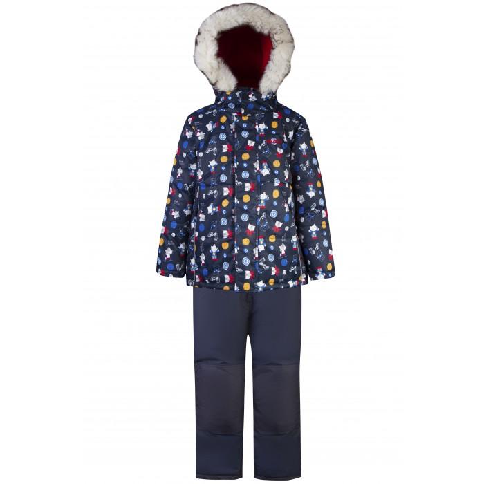 Купить со скидкой Gusti Комплект для мальчика (куртка, полукомбинезон) GWB 5408