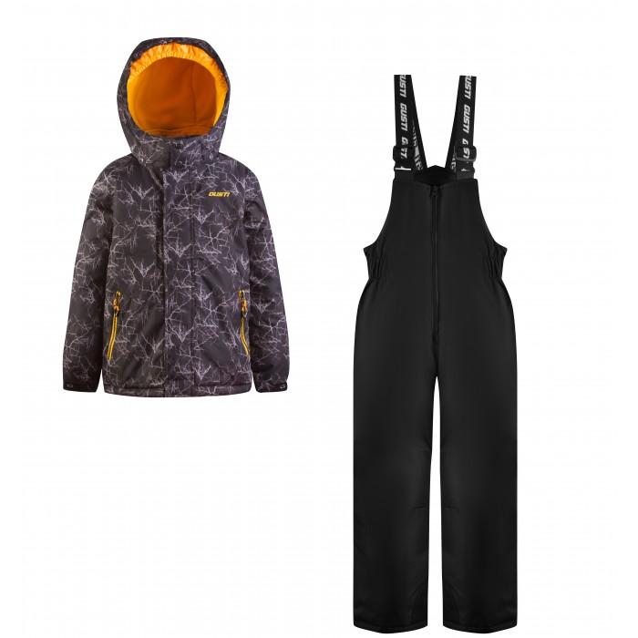 Фото #1: Gusti Комплект для мальчика (куртка, полукомбинезон) GWB 5616