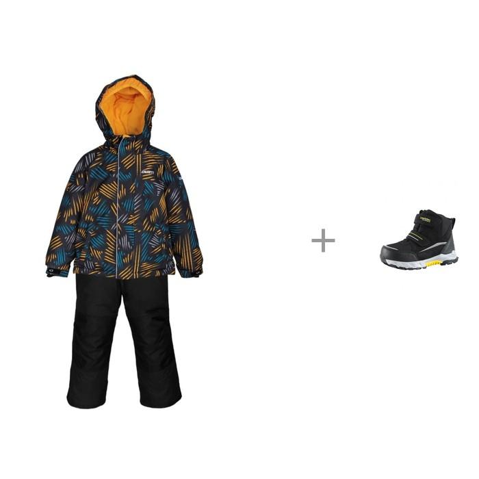 Gusti Комплект для мальчика (куртка, полукомбинезон) GWB5861 и Lassie Ботинки зимние 769129