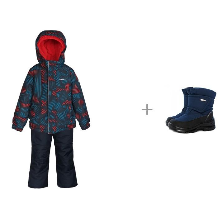 Gusti Комплект для мальчика (куртка, полукомбинезон) GWB5861 и Nordman Smart Сапоги с горизонтальной липучкой