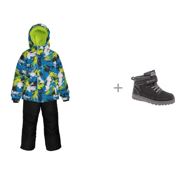 Gusti Комплект для мальчика (куртка, полукомбинезон) GWB5874 и Crosby Ботинки 298455