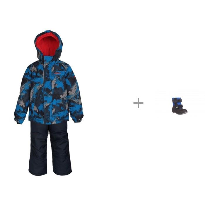Gusti Комплект для мальчика (куртка, полукомбинезон) GWB5874 и Easy Go Ботинки детские утепленные