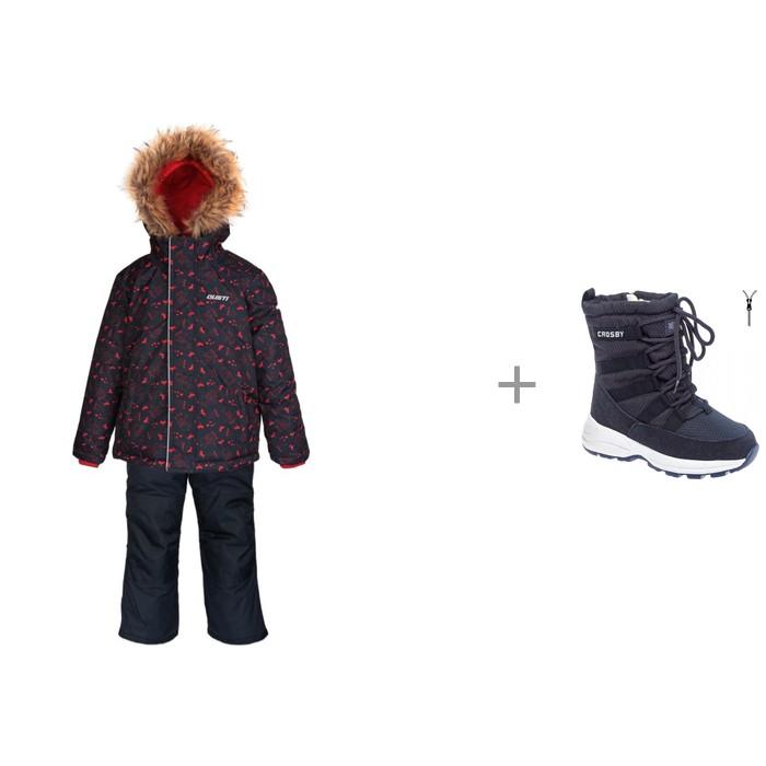Gusti Комплект для мальчика (куртка, полукомбинезон) GWB6015 и Crosby Сапоги 298208