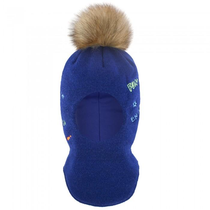 Картинка для Шапки, варежки и шарфы Gusti Шлем-шапка для мальчика AC1051B