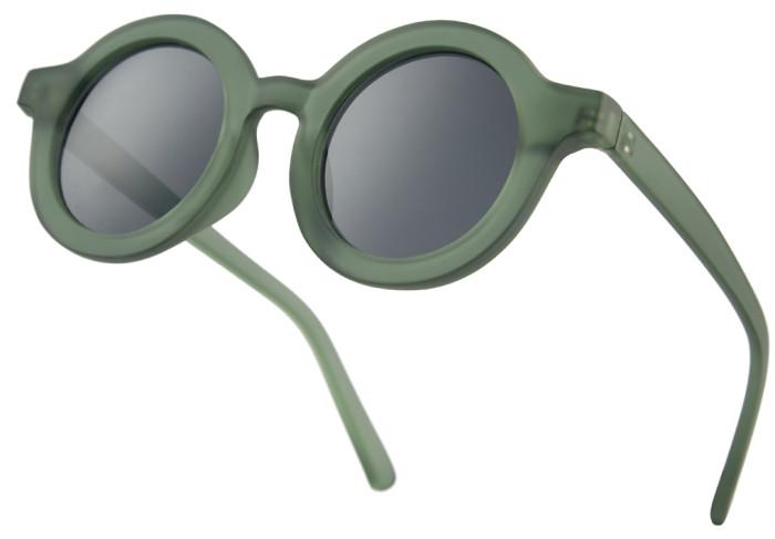 Солнцезащитные очки Happy Baby 50599