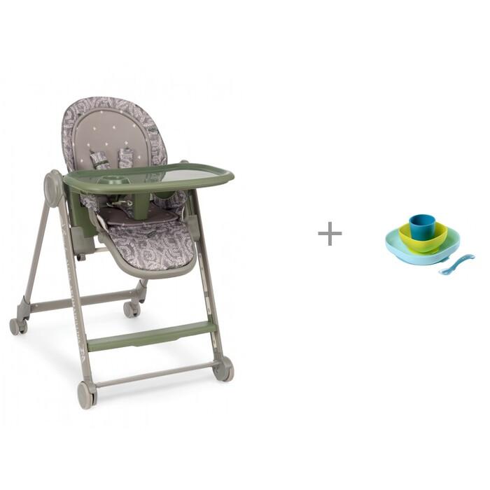 Стульчики для кормления Happy Baby Berny V2 by Akhmadullina и посуда Silicone Meal Set стул для кормления happy baby berny v2 dark green