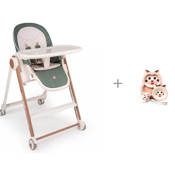 Стульчик для кормления Happy Baby Berny V2 с бамбуковой посудой Енотик