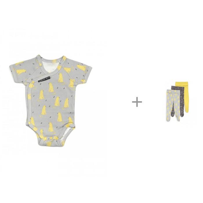 Купить Боди, песочники, комбинезоны, Happy Baby Боди для мальчика с коротким рукавом с ползунками для мальчика 3 шт.