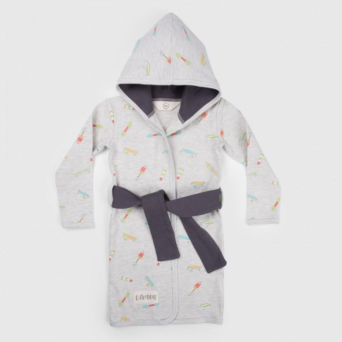 Детская одежда , Халаты Happy Baby для мальчиков Городская линейка арт: 496381 -  Халаты
