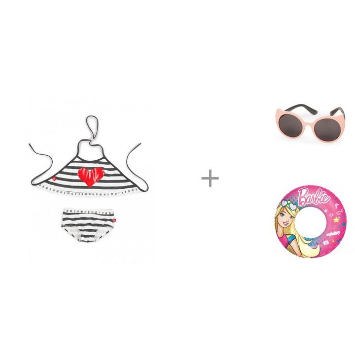 Купить Купальники, Happy Baby Купальник с солнцезащитными очками Котики и надувным кругом Bestway Barbie 56 см