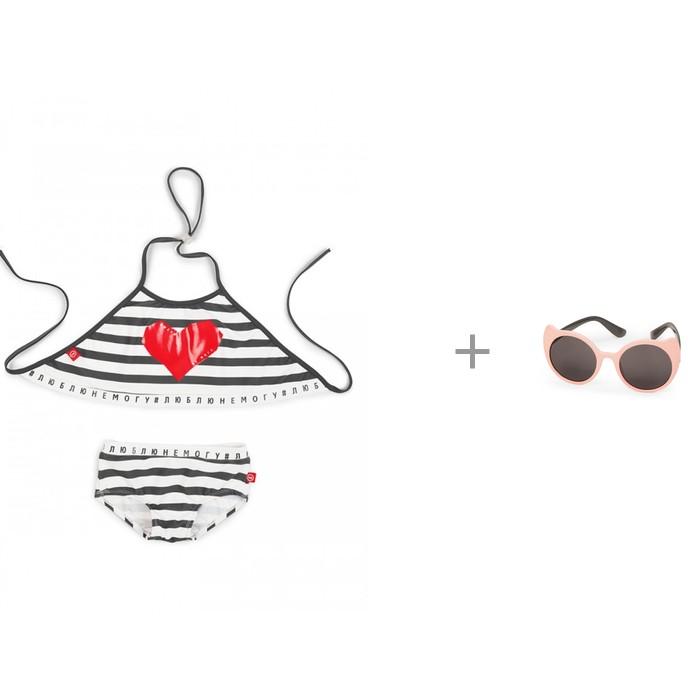 Купить Купальники, Happy Baby Купальник 50544 с солнцезащитными очками Котики 50552