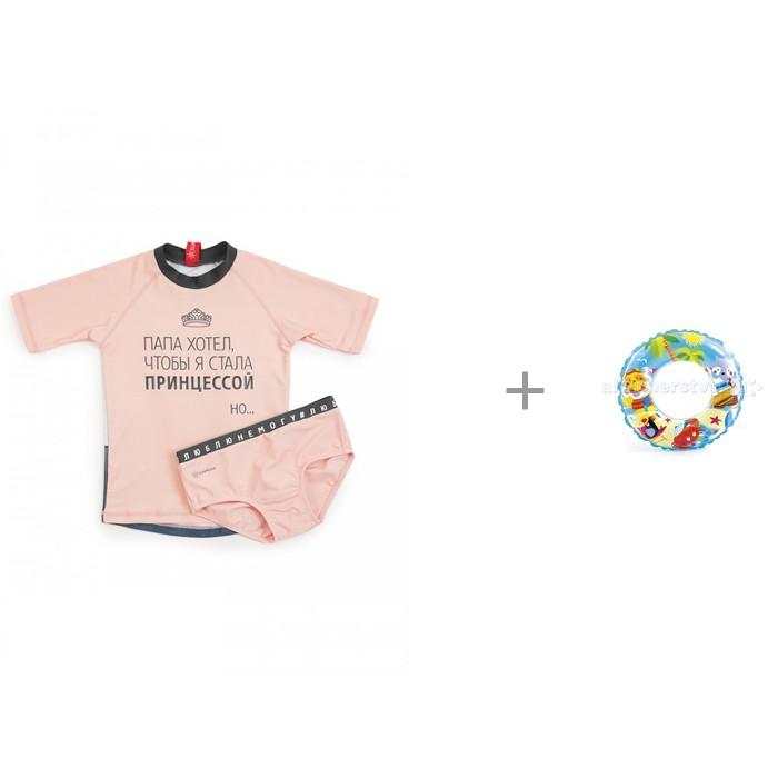 Купить Купальники, Happy Baby Купальный комплект 50540 с надувным кругом Intex Лавли 51 см
