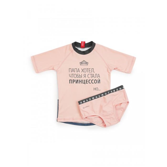 Купить Купальники, Happy Baby Купальный комплект 50540