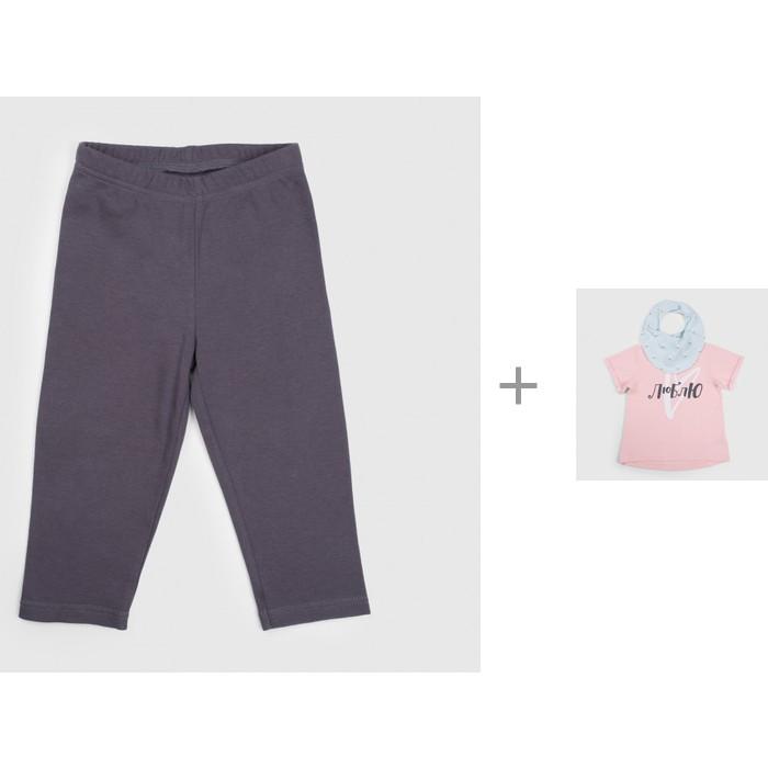 Happy Baby Леггинсы Городская линейка с комплектом для девочек (футболка и нагрудный фартук) 88007