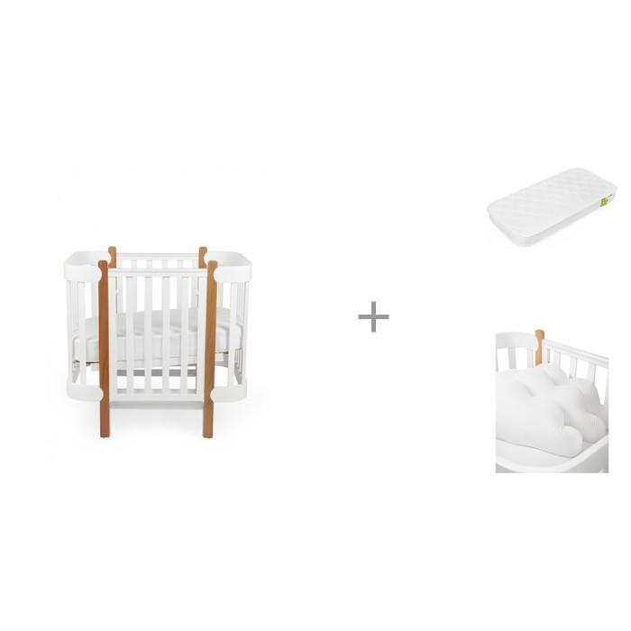 Кроватка-трансформер Happy Baby Mommy Lux с матрасом 140х70 см и бортиками на кроватку