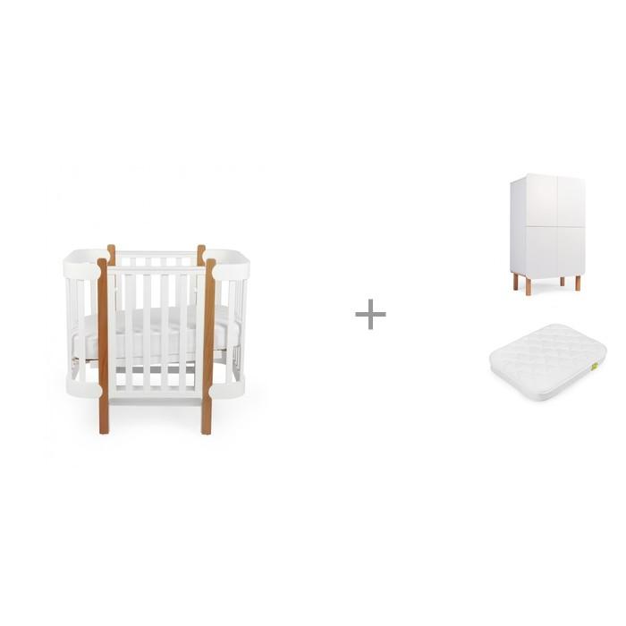 Купить Кроватки-трансформеры, Кроватка-трансформер Happy Baby Mommy Lux со шкафом и матрасом 90х70 см