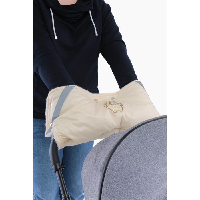 Муфты для рук Топотушки Муфта для прогулки на ручку коляски муфты для рук farla муфта для коляски раздельная hands